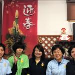 [Koikoi]新年挨拶:管理者 大城美奈子